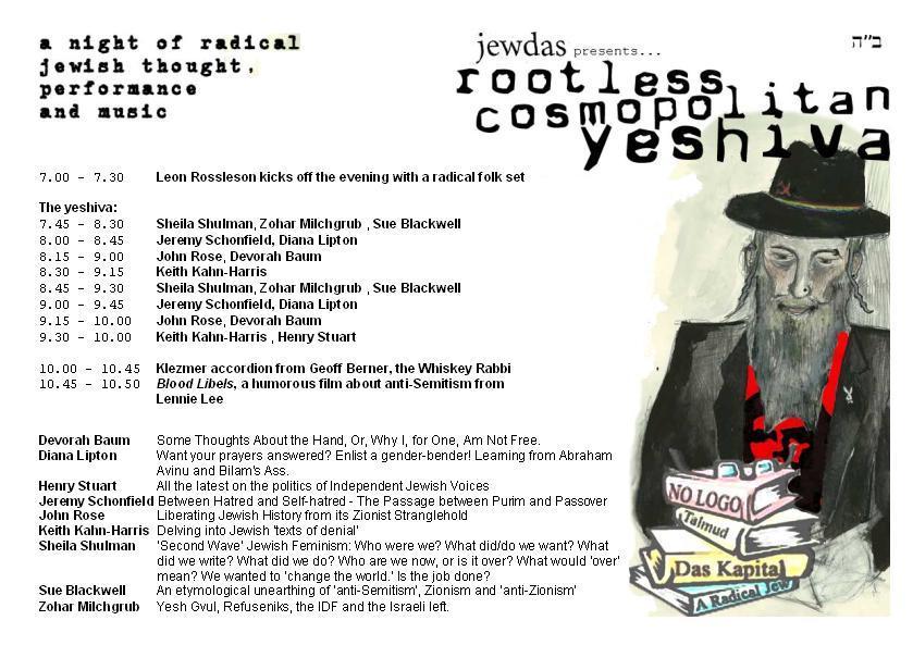 yeshiva-programme