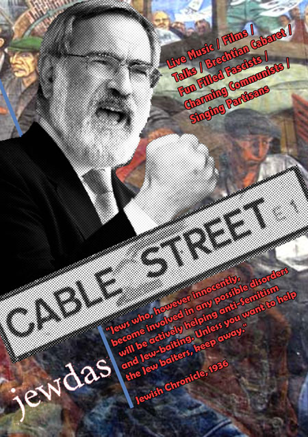 No Pasaran Cable St back