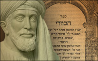 Solomon ibn Gabirol, one of my personal favourite rabbis from the past