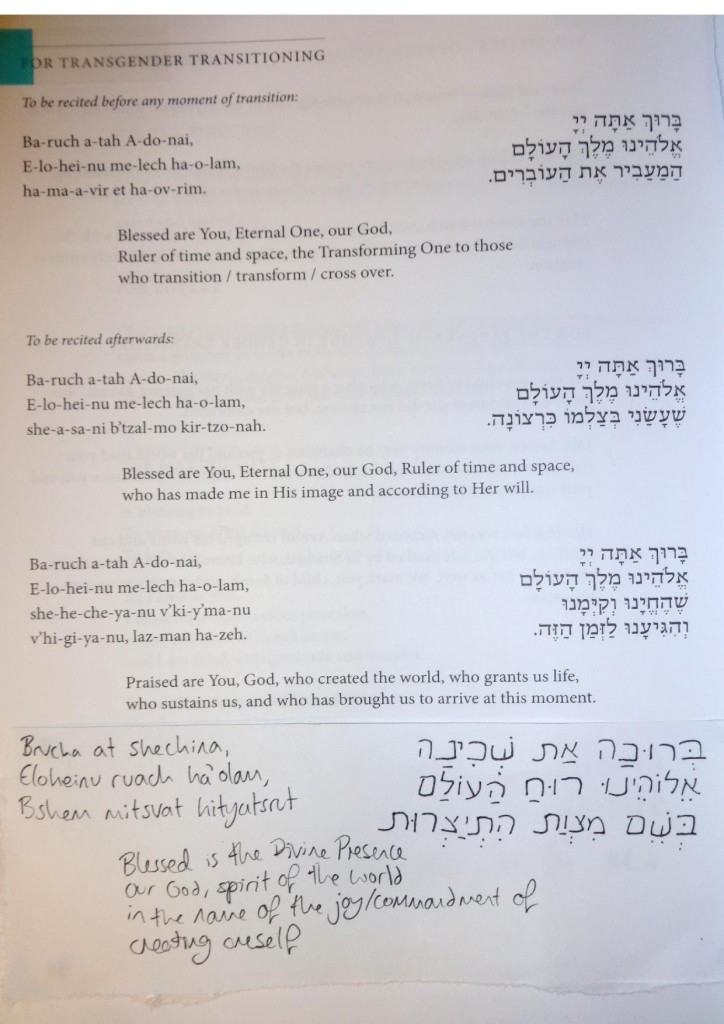 transblessings